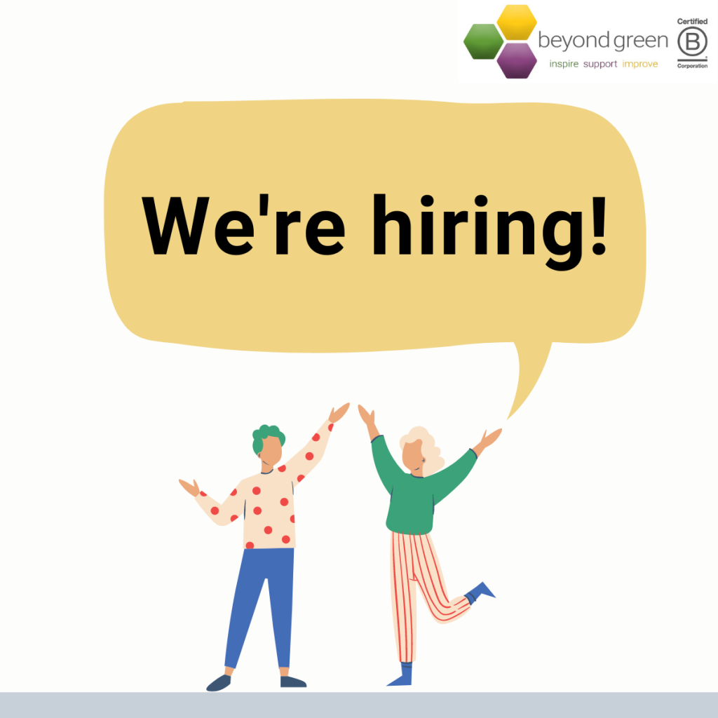 Decorative image of two people in colourful clothes saying 'We're hiring!'